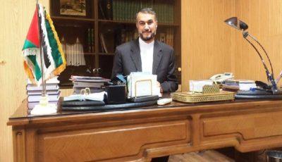 تصمیم جدید ایران در صورت تداوم همراهی عربستان با آمریکا