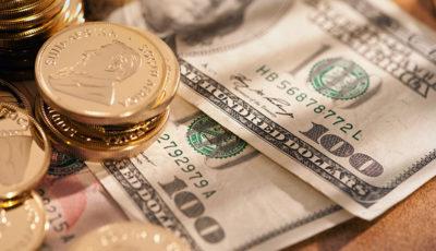 افزایش قیمت نیمی از ارزها / نرخ بانک مرکزی برای دلار و ۴۶ ارز دیگر (۹۸/۴/۴)