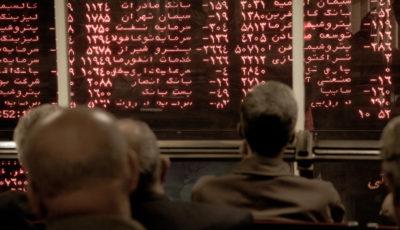 مزایده 19 دستگاه کشنده فاو و انعقاد قرارداد مهم یک نماد بورسی