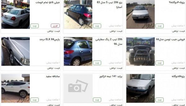 سازوکار «دیوار» برای قیمتگذاری خودرو اعلام شد