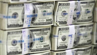 دارایی ایران در بانکهای خارجی چقدر است؟