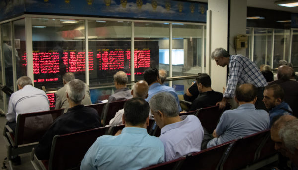 عملکرد بازار سهام در دوشنبه سوم تیر (پادکست)