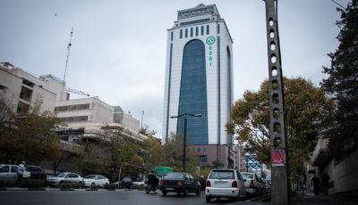 فروش سهم بانک اقتصاد نوین توسط بانک توسعه صادرات