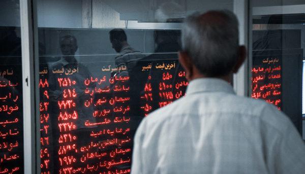 عملکرد بازار سهام در چهارشنبه ۲۹ خرداد (پادکست)
