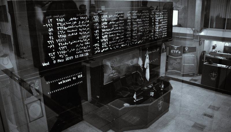 عملکرد بازار سهام در چهارشنبه پنجم تیر (پادکست)