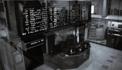فروش زیرمجموعه «کیسون» به شرکت بلاروسی