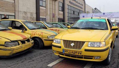 شروط فعالیت خودروهای فرسوده در استارتاپهای تاکسی آنلاین / ممنوعیت عضویت تاکسی با عمر بیشتر از ۵ سال در کارپینو