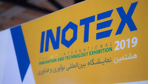 نمایشگاه اینوتکس ۲۰۱۹ به روایت یک گزارش تصویری