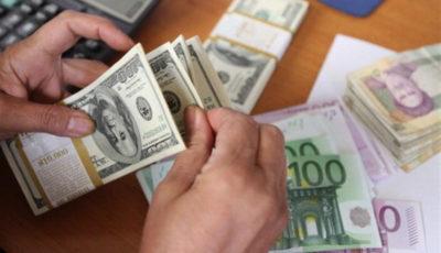 لیر ارزان و یورو گران شد