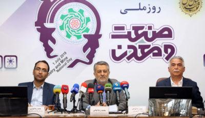 شرط وزارت صمت برای حذف ارز 4200 تومانی / سه سیاست این وزارتخانه برای حمایت از تولید