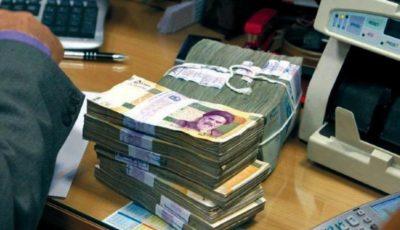 میزان پرداخت وام بانکی به بخش بازرگانی در فروردین