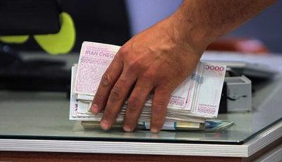 تجار و تولیدکنندگان سپردهگذار بانکی شدند