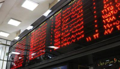 زمان دهمین عرضهاولیه بازار سهام مشخص شد