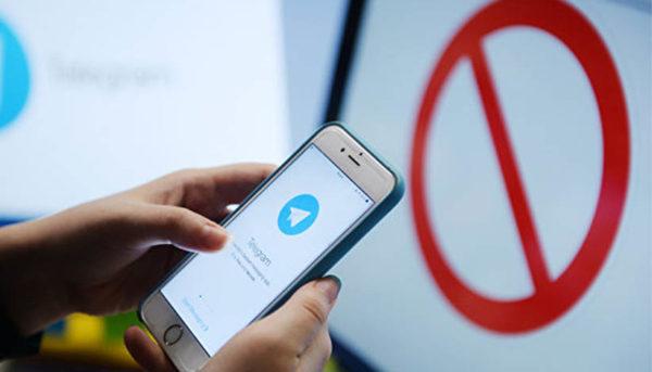 ماجرای قطع پیامک تلگرام چه بود؟