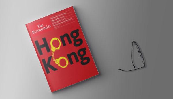روایت اکونومیست از اعتراضها در هنگکنگ