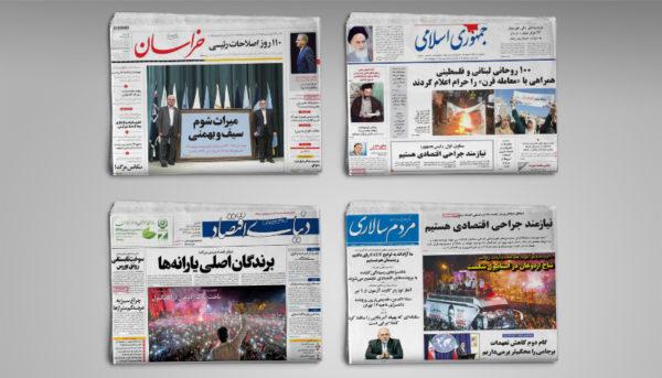 پرداخت ۴۵۰ هزار تومانی خسارت موسسات مالی از جیب هر ایرانی / برنده اصلی یارانهها