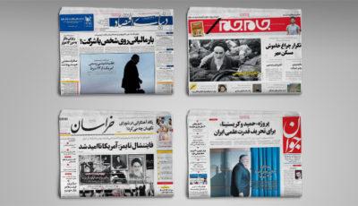 ریزش قیمتها در بازار خودرو و دلار و تکرار مجدد مسکن مهر