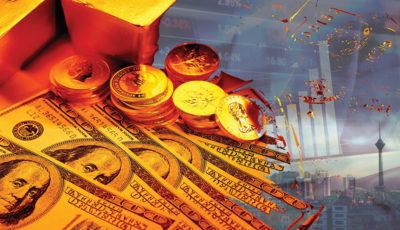 پیشبینی وضعیت ۴ بازار / کدام بازار پتانسیل رشد بیشتری دارد؟ (ویدئو)