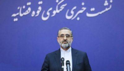 حکم جعبه سیاه پرونده بابک زنجانی قطعی شد / محکومیت زیباحالت منفرد به ۲۵ سال حبس