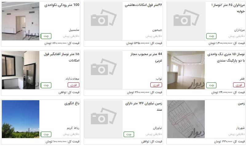 توقف دستورالعمل احراز هویت کاربران برای انتشار آنلاین آگهی