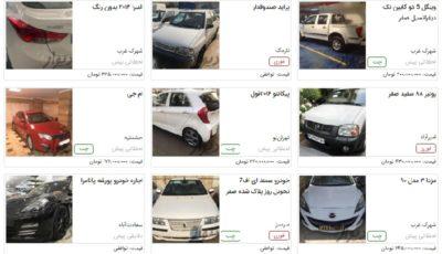 قیمت خودرو به سایتها بازگشت