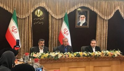 ایران مجددا مهلت ۶۰ روزه داد / تا ساعاتی دیگر از مرز غنای ۳٫۶۷ درصد اورانیوم عبور میکنیم