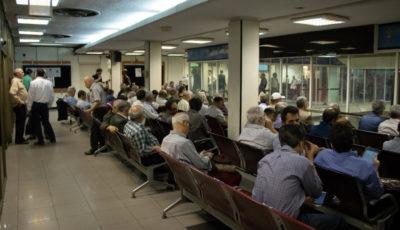 2 علت اصلی رشد قیمت سهام / پولهای توهمساز در بورس تهران