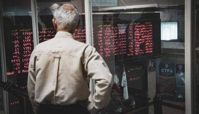 عملکرد بازار سهام در یکشنبه ۲۳ تیر (پادکست)