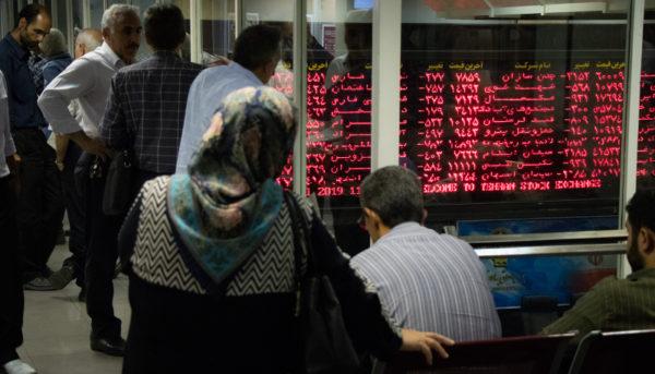 شروع آرام بازار سهام در آخرین روز کاری