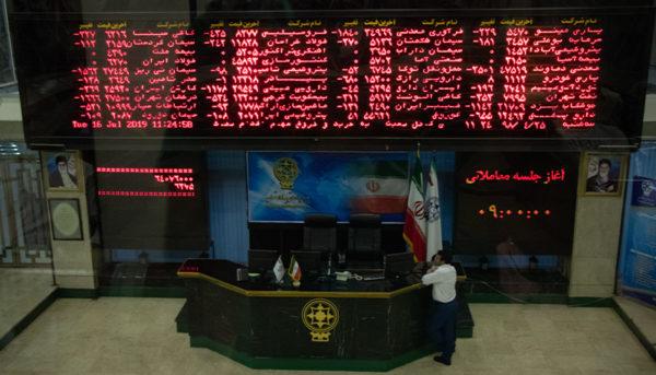 عملکرد بازار سهام در یکشنبه ۳۰ تیر (پادکست)