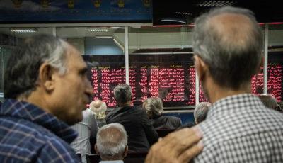 عملکرد بازار سهام در دوشنبه ۲۴ تیر (پادکست)