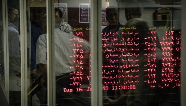 امضاء تفاهمنامه بین نماد «های وب» و ایرانسل