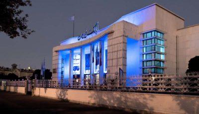 پایان حسابهای بیهویت در بانک ملی ایران