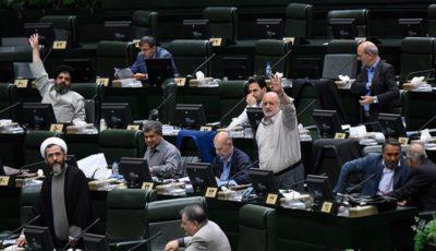 سوال مجلس از وزیر ارتباطات در مورد فیلترشکنها اعلام وصول شد