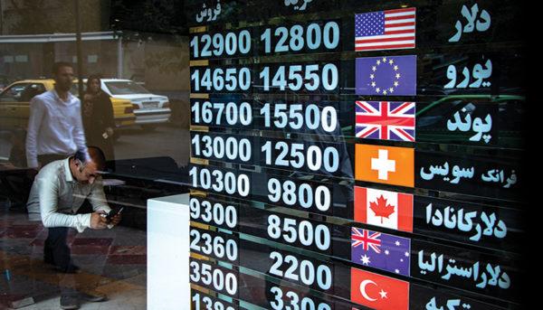 بازار ارز در روزهای ارزانی دلار (گزارش تصویری)