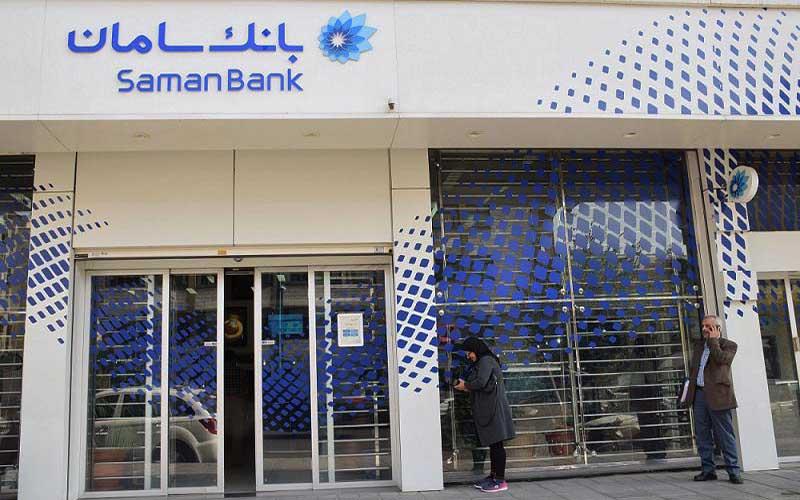امضای تفاهمنامه اعتباری بانک سامان و دانشگاه علوم پزشکی ایران