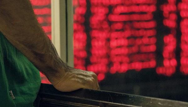 ارزیابی عملکرد بازار سهام در هفته جاری / شاخص در مرز ۲۵۰ هزار واحدی شدن