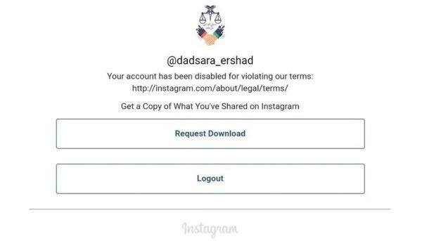 اینستاگرام صفحه «دادسرای ارشاد» را بست