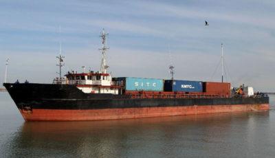 حمله تروریستی به کشتی ایرانی در دریای مدیترانه