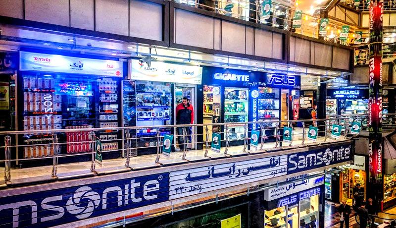 بازار کامپیوتر پایتخت