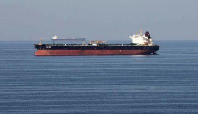 جزئیاتی از آزادی نفتکش ایرانی