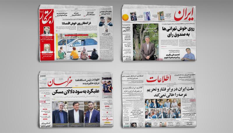 اعلام سقف افزایش اجاره بهاء مسکن / سیگنال امیدبخش به اقتصاد ایران