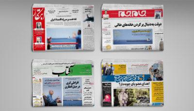 ماجرای توقیف کشتی ایرانی در انگلیس و واکنشها به آن