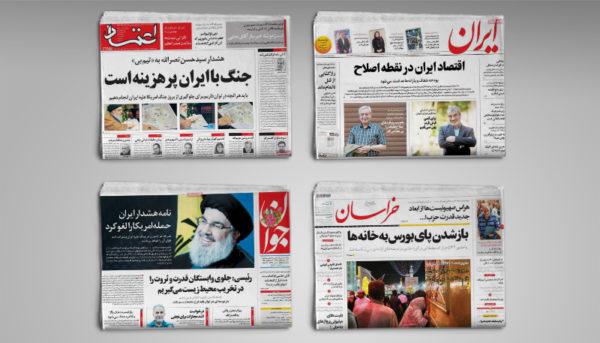 فرصت اصلاحات و نفت خواری با برند بابک زنجانی