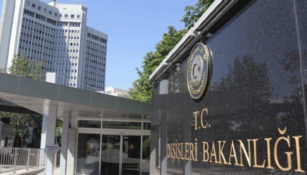 پشت پرده اخراج رئیس بانک مرکزی ترکیه / سرمایهگذاران ترکیه نگرانتر شدند