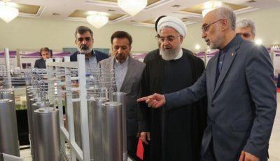 روایت بلومبرگ از مواضع جدید ایران در برجام