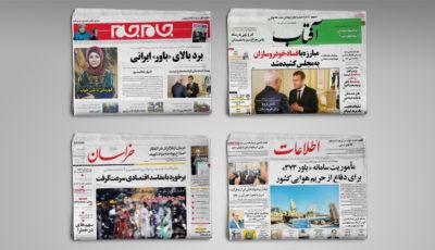 اطلاعاتی از مبارزه با تخلفات حوزه خودرو / در مذاکرات ایران و فرانسه چه گذشت؟