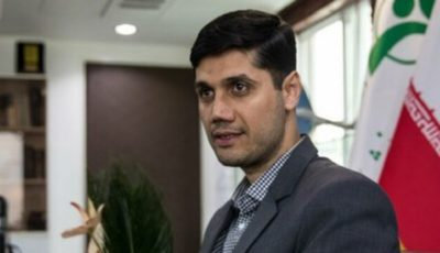 مدیر عامل صندوق بازنشستگی کشوری برکنار شد