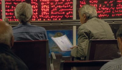 بورس تهران بالاخره منفی شد / افت 0.16 درصدی شاخص (اینفوگرافیک)