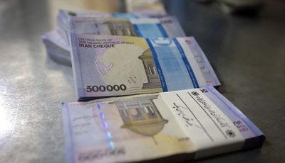 بانکهای کدام استان سهم بیشتری از سپردهها را به وام تبدیل میکنند؟